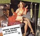Arizona Rockabilly Vol 1-Rockin And Boppin In The Desert-0