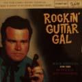 Rockin Guitar Gal EP-0