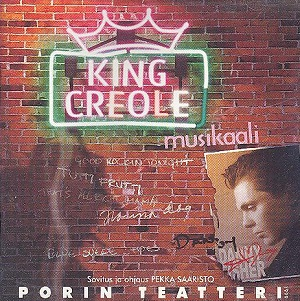King Creole CD-EP-0