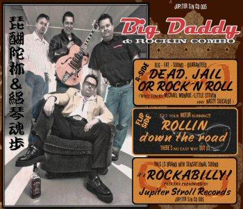 Dead, Jail Or Rock`n`Roll/Rollin Down The Line CDsingle-0