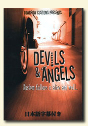 Devils & Angels-0