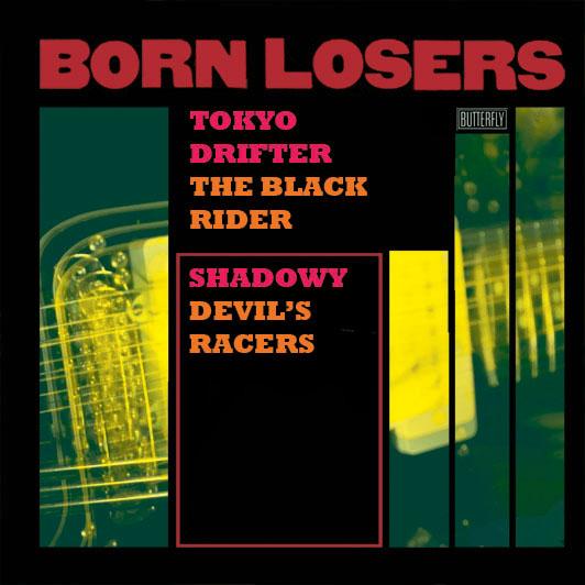 Tokyo Drifter EP-0