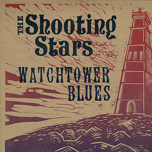 Watchtower Blues EP (Green Vinyl)-0
