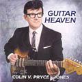 Guitar Heaven-0