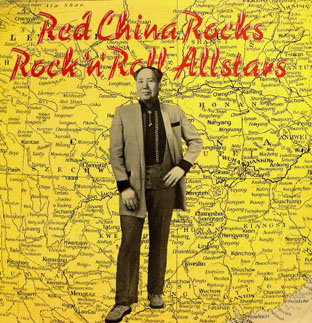 Red China Rock-0