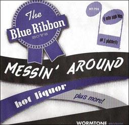 Messin Around EP-0