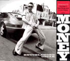 Money CD-EP-0