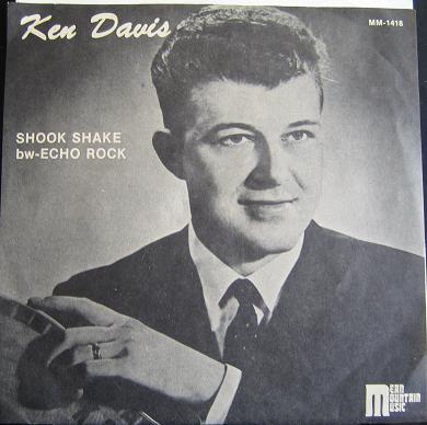 Echo Rock / Shook Shake-0
