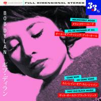 Melancholy Mood -Red vinyl EP (RSD)-0