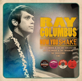 Now You Shake - The Definitive Beat R'N'B Pop Psych Recordings 1963-1969-0