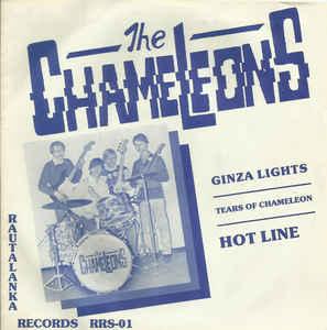 Ginza Lights EP-0