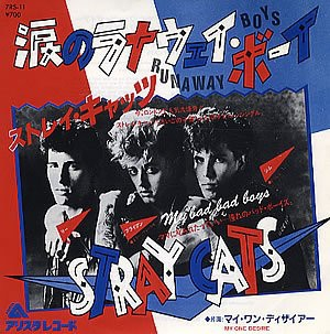 Runaway Boys / My One Desire (Japan)-0