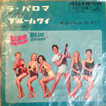 No More / Blue Hawaii -0