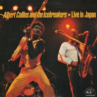 Live In Japan -0