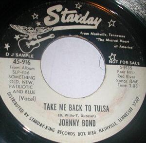 Take Me Back To Tulsa / Here Come The Elephants -0