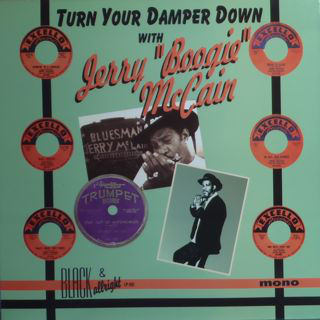 """Turn Your Damper Down With Jerry """"Boogie"""" McCain-0"""