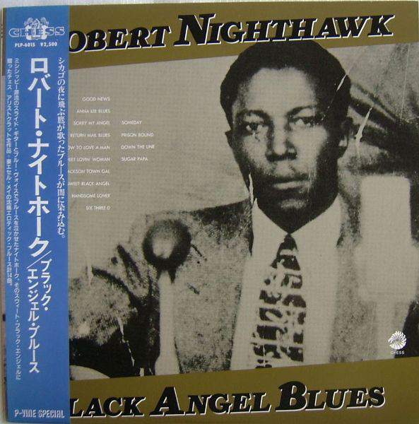 Black Angel Blues -0