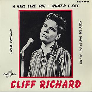 A Girl Like You EP-0