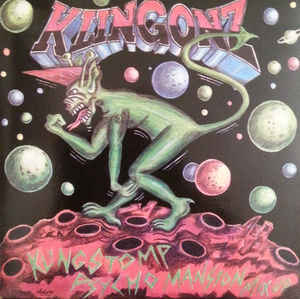 """Psycho Manison/ Klingstomp (Mix Up) 7""""EP (Clear)-0"""
