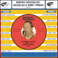 Memphis Rockabillies, Hillbillies and Honky Tonkers Volume 3-0