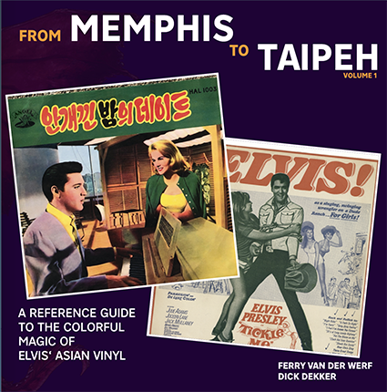 From Memphis to Taipeh Vol 1-0